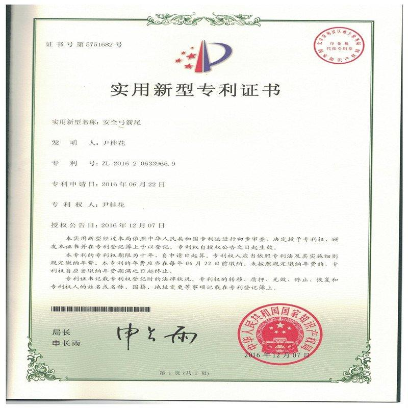 Product  Patent Of Safe Arrow Bow Nock