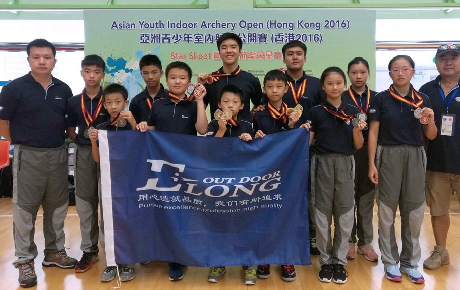 Asian Youth Archery Indoor Open ( 2016 Hongkong)