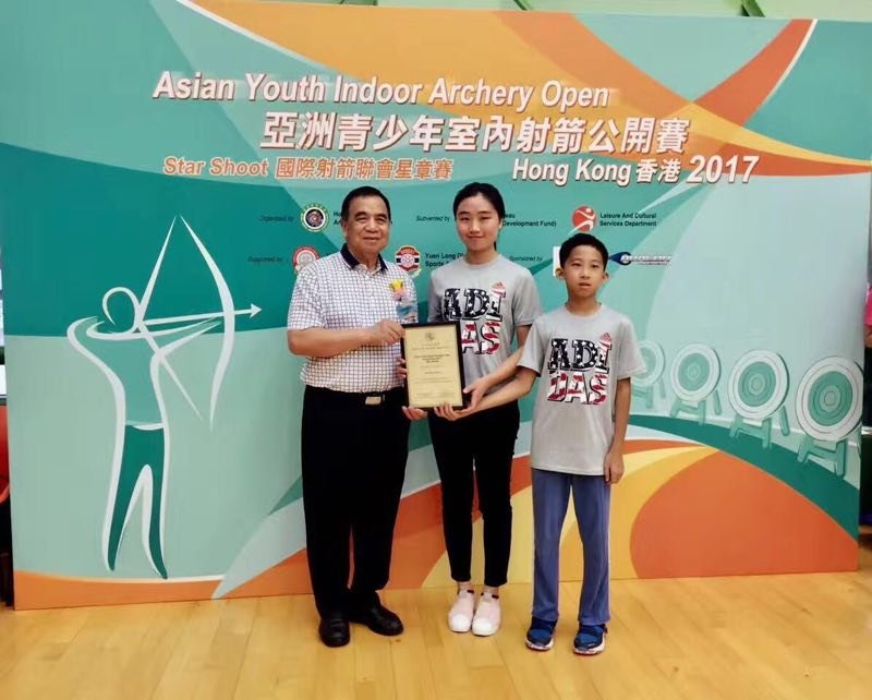 archery equipment for youth