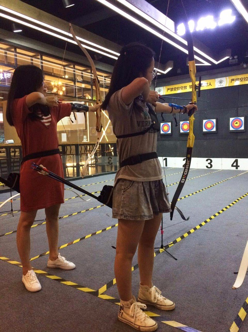 shooting archery club