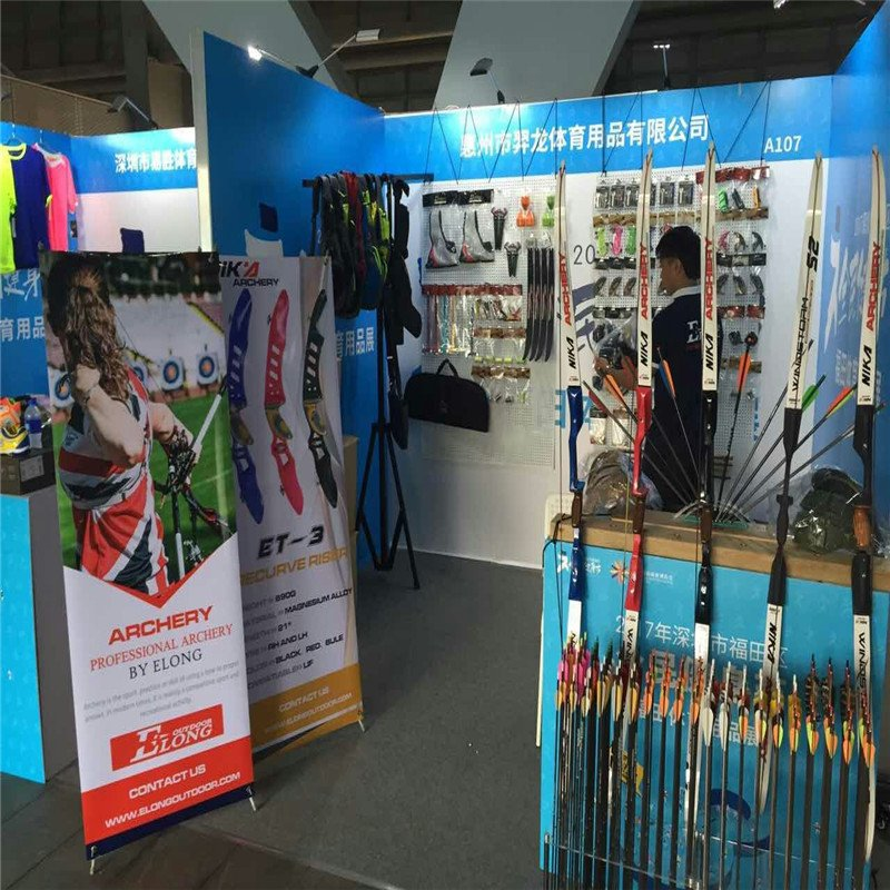 archery show